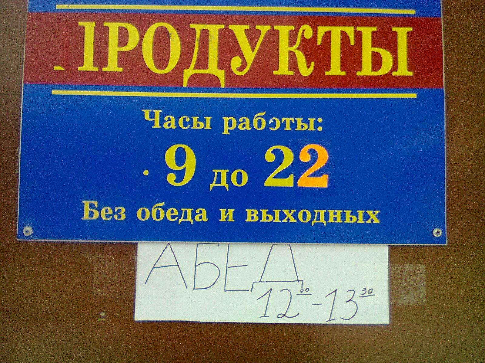 http://forum.darnet.ru/img_attach/1095.jpg