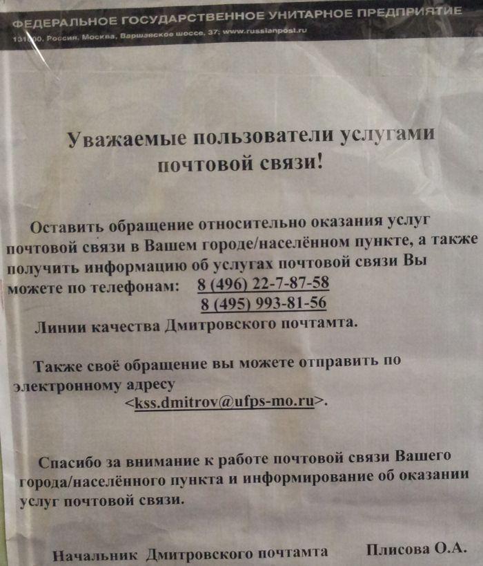 http://forum.darnet.ru/img_attach/1105.jpg