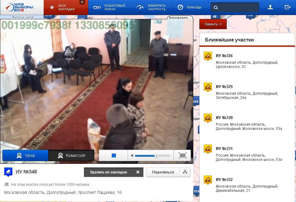 http://forum.darnet.ru/img_attach/1113.jpg