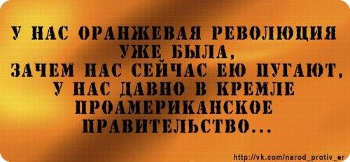 http://forum.darnet.ru/img_attach/1200.jpg