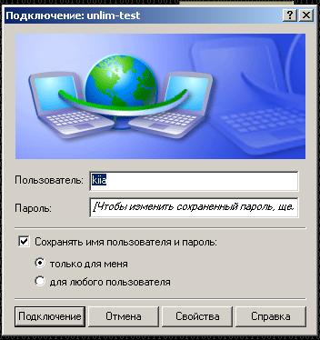http://forum.darnet.ru/img_attach/1229.png