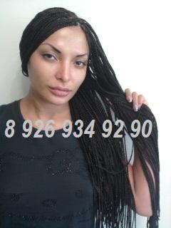 http://forum.darnet.ru/img_attach/1240.jpg