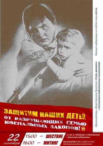 http://forum.darnet.ru/img_attach/1249.jpg