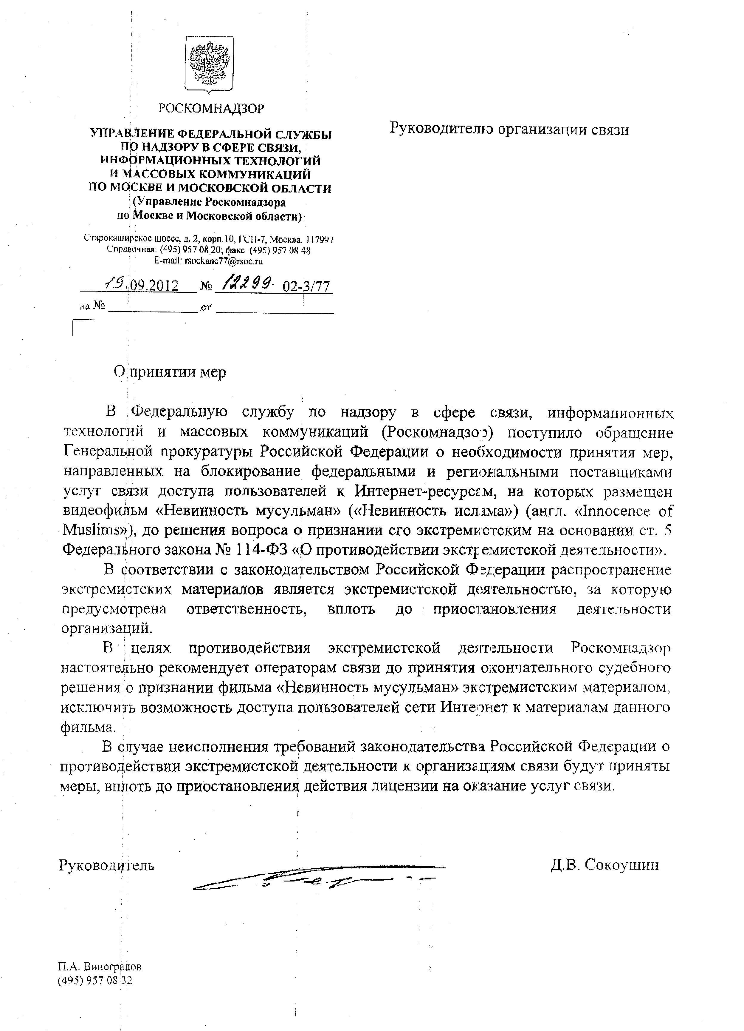 http://forum.darnet.ru/img_attach/1253.jpg