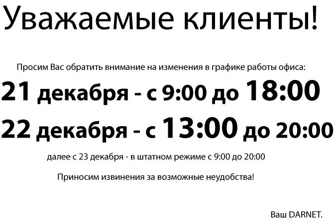 http://forum.darnet.ru/img_attach/1307.jpg