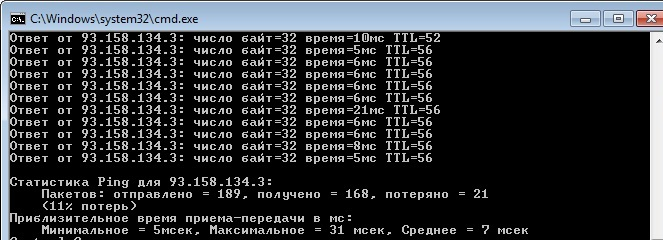 http://forum.darnet.ru/img_attach/1358.jpg