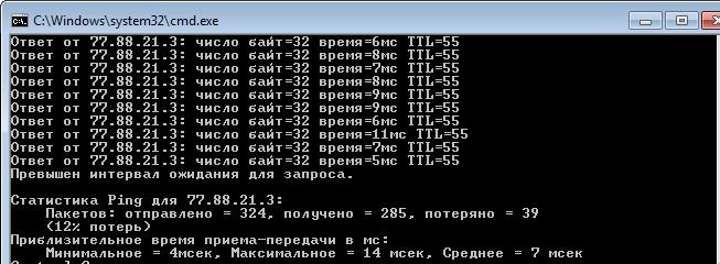 http://forum.darnet.ru/img_attach/1359.jpg