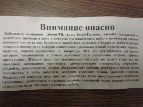 http://forum.darnet.ru/img_attach/1407.jpeg