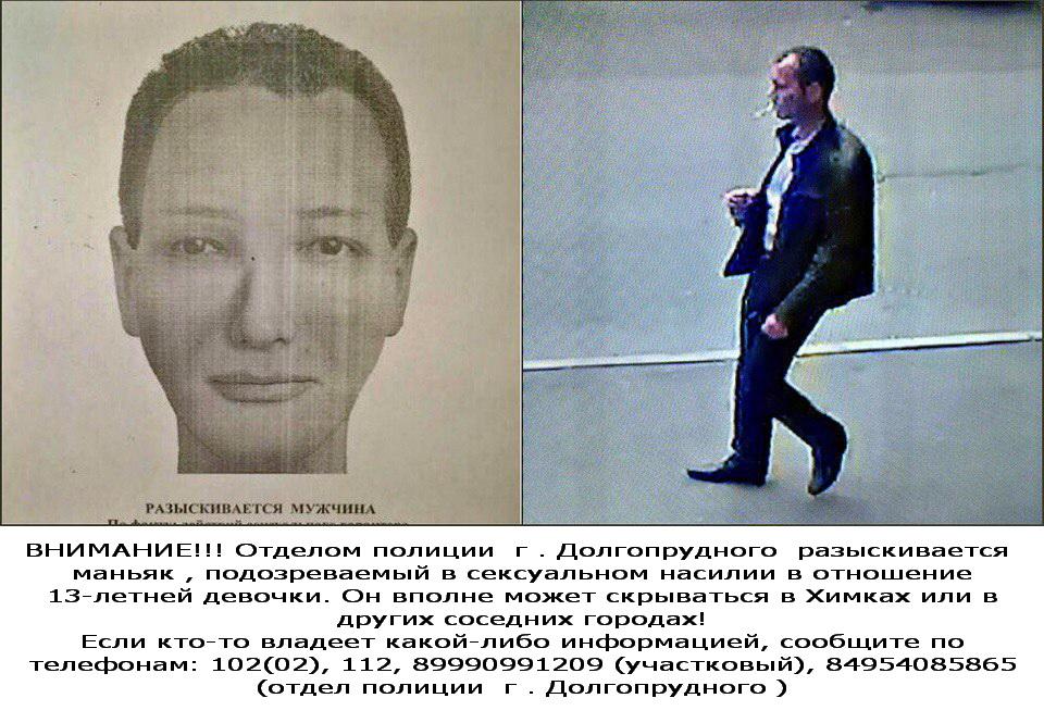 http://forum.darnet.ru/img_attach/1819.jpg