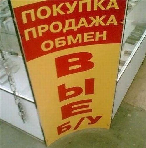 http://forum.darnet.ru/img_attach/698.jpeg