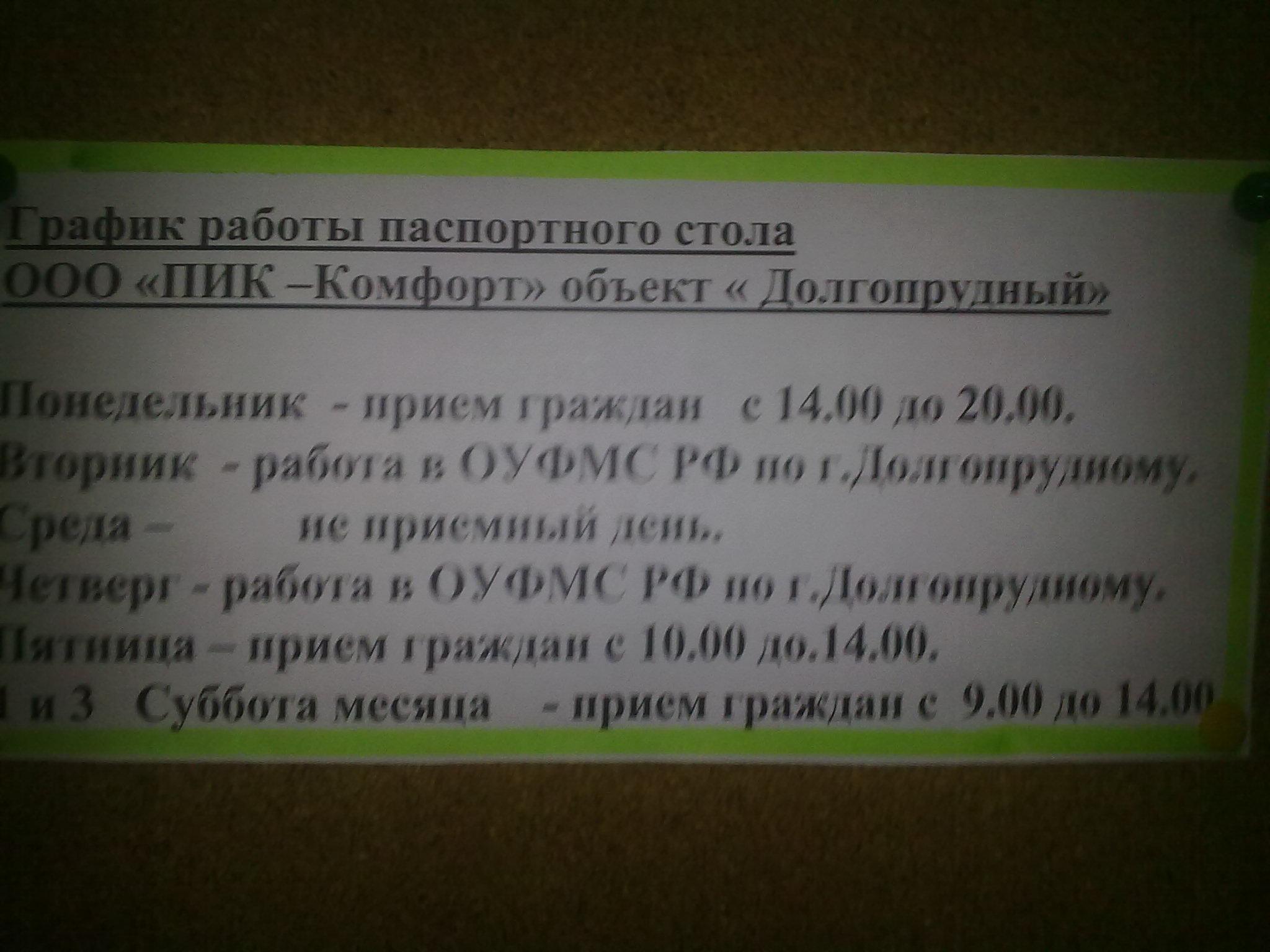 http://forum.darnet.ru/img_attach/740.jpg