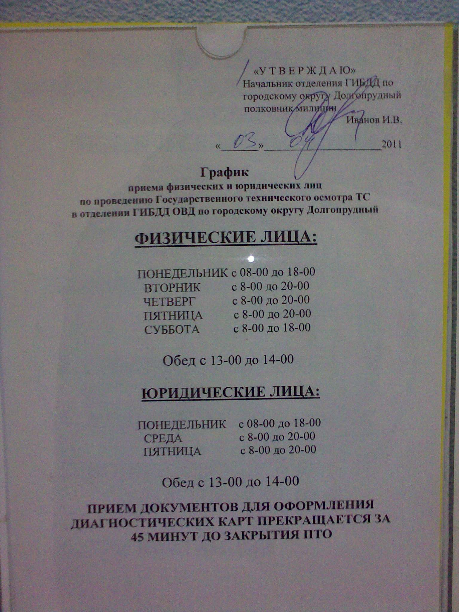 http://forum.darnet.ru/img_attach/761.jpg