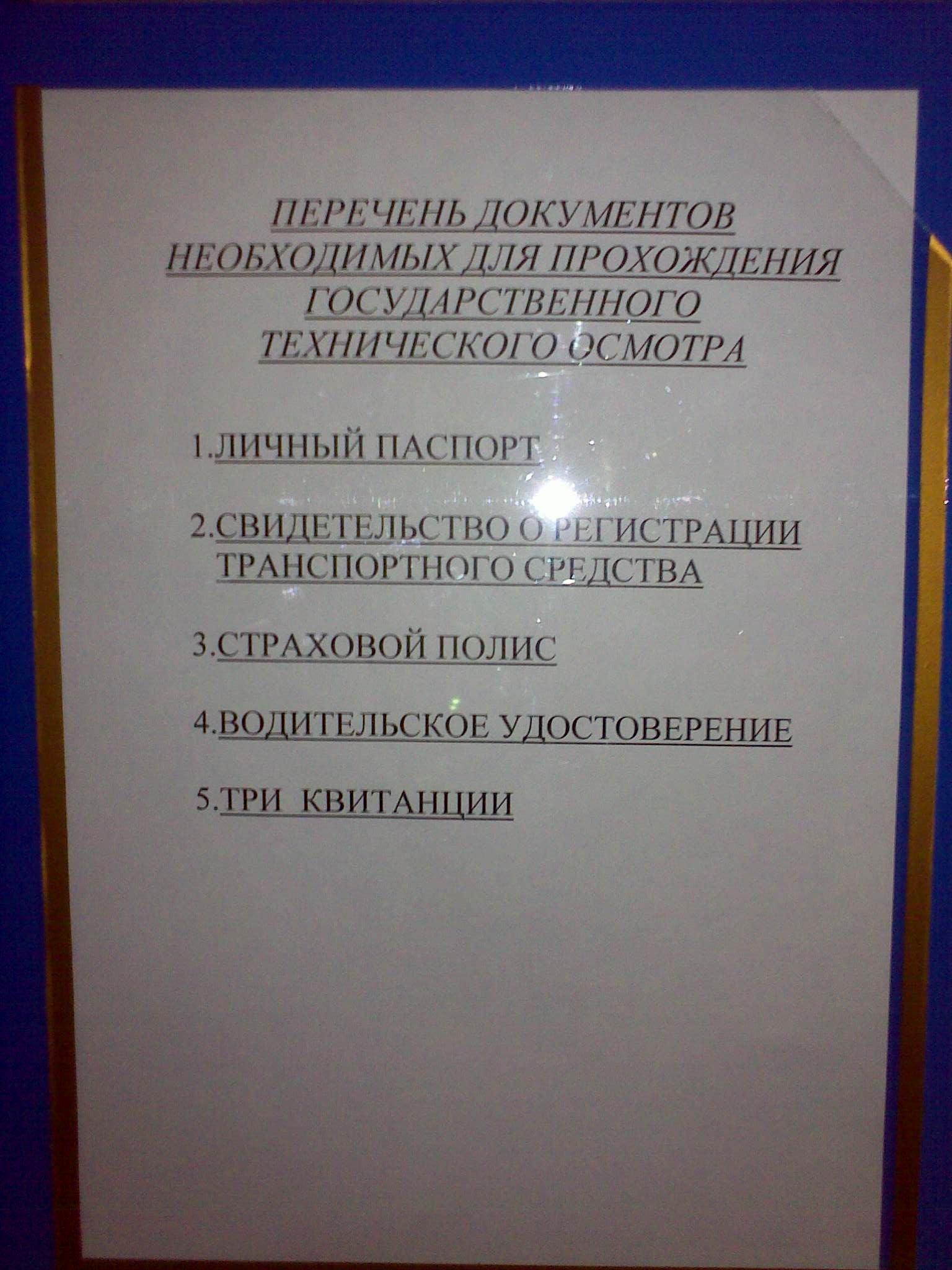 http://forum.darnet.ru/img_attach/762.jpg