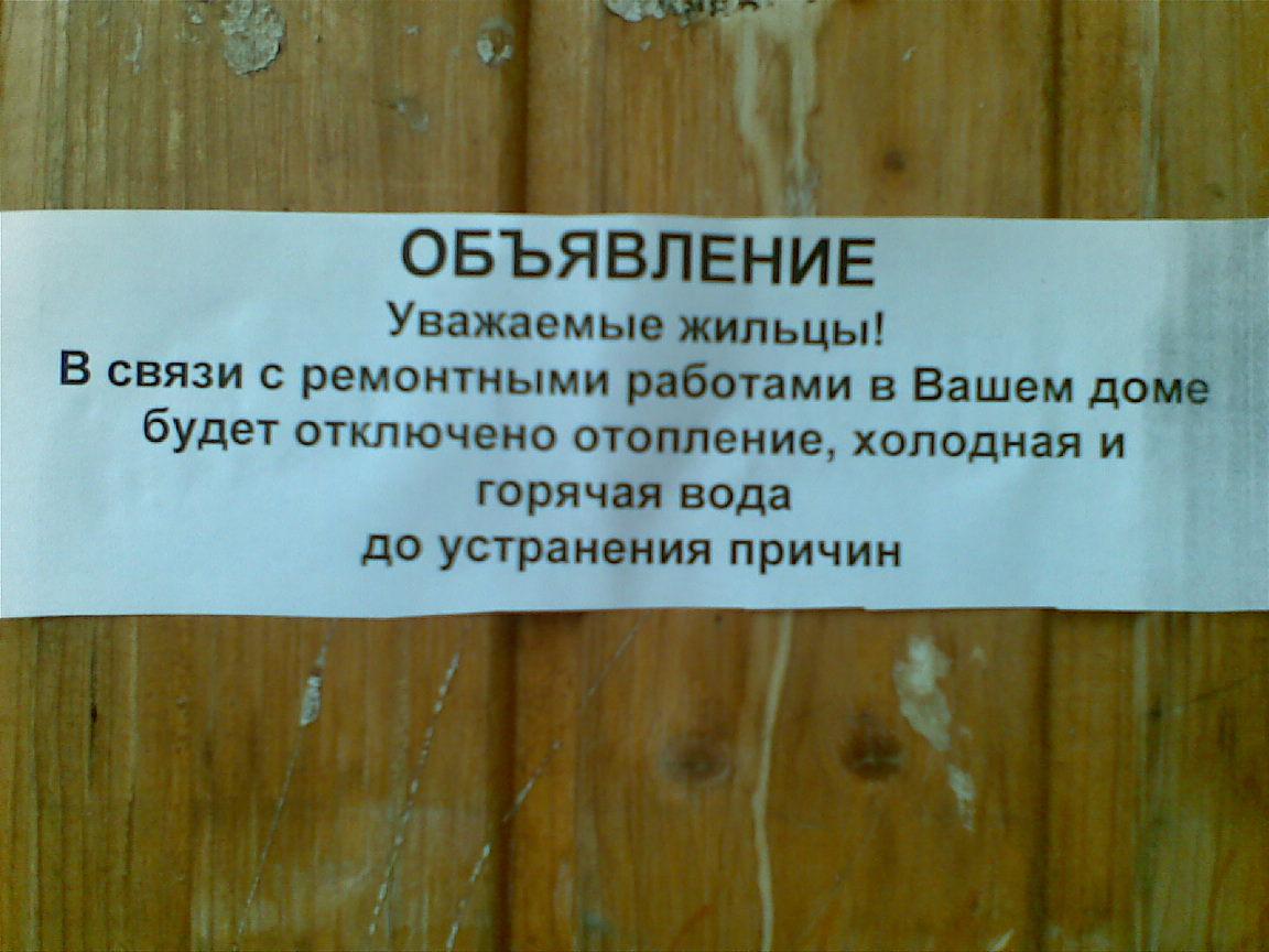 http://forum.darnet.ru/img_attach/770.jpg