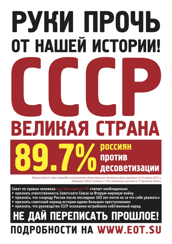 http://forum.darnet.ru/img_attach/774.jpg