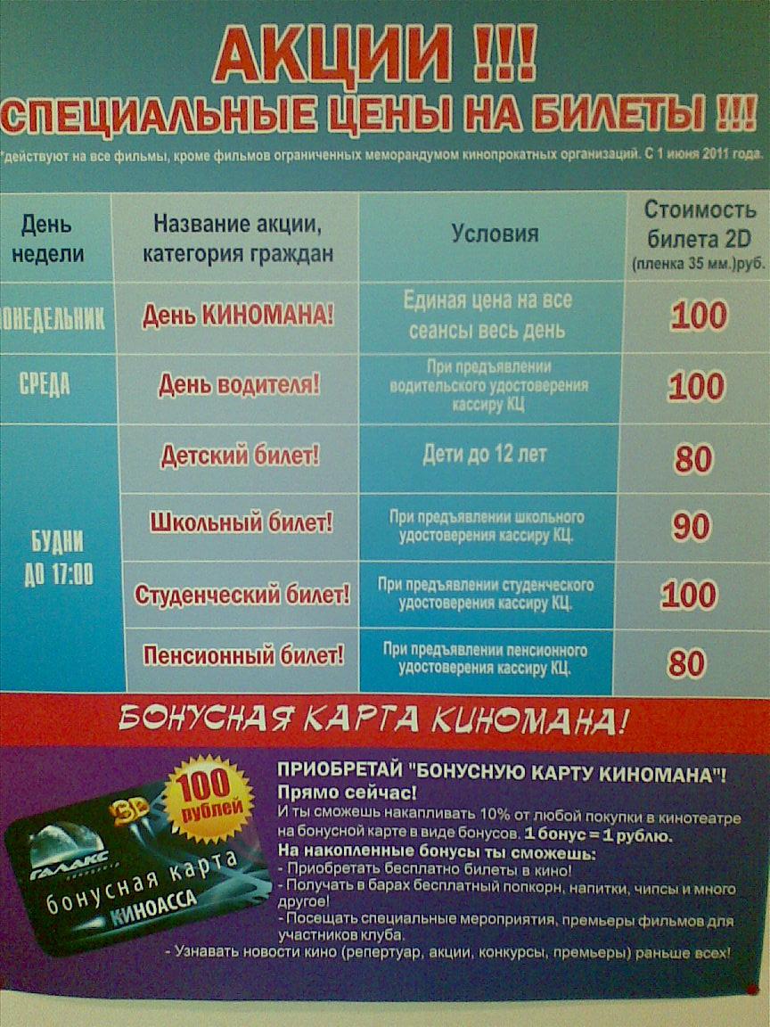 http://forum.darnet.ru/img_attach/837.jpg