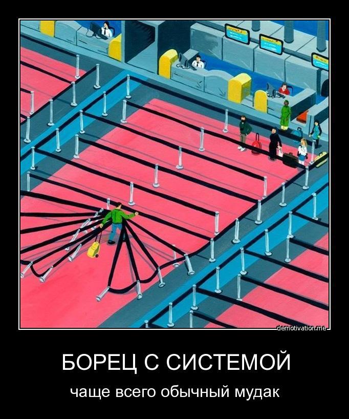 http://forum.darnet.ru/img_attach/841.jpg