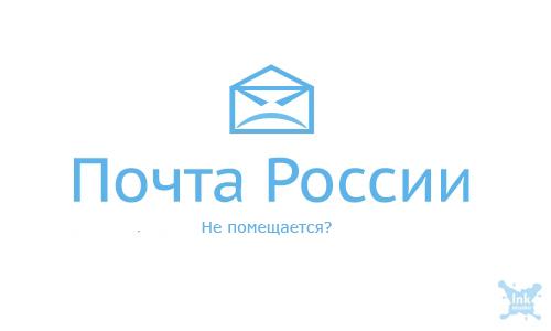 http://forum.darnet.ru/img_attach/849.jpg