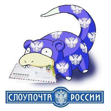 http://forum.darnet.ru/img_attach/853.jpg
