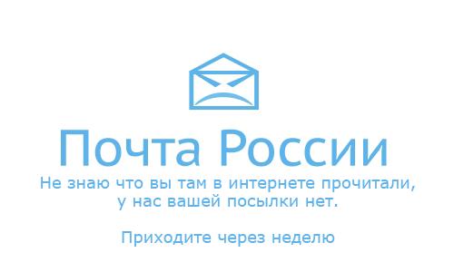 http://forum.darnet.ru/img_attach/856.png