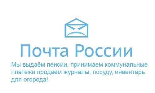 http://forum.darnet.ru/img_attach/860.jpg