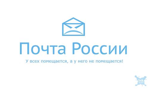 http://forum.darnet.ru/img_attach/862.jpg