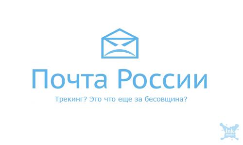 http://forum.darnet.ru/img_attach/863.jpg