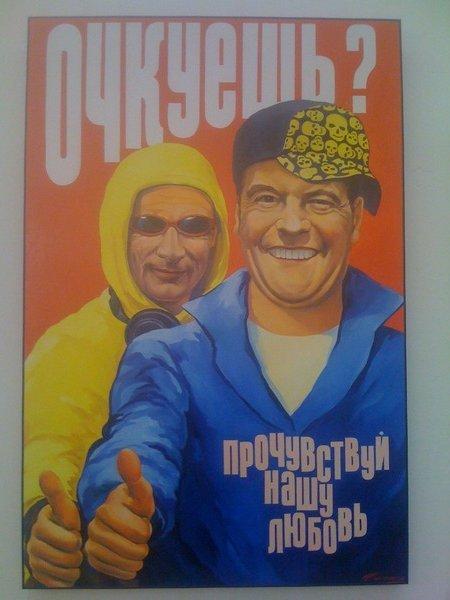 http://forum.darnet.ru/img_attach/90.jpg