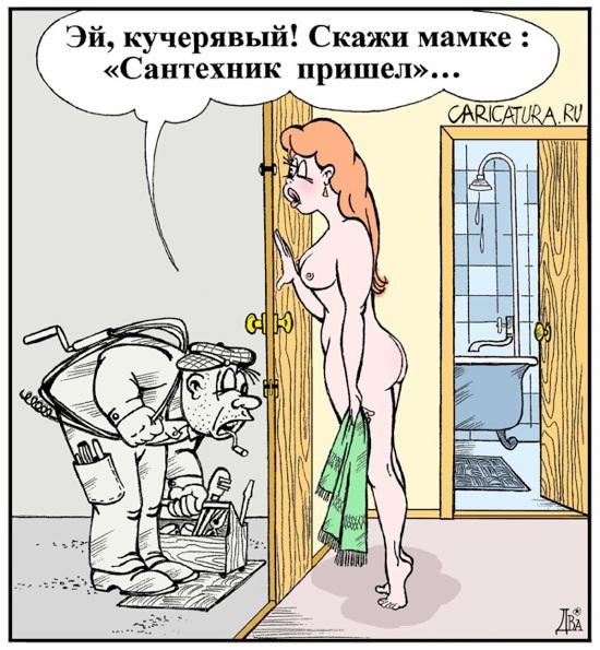 http://forum.darnet.ru/misc.php?item=110&download=0