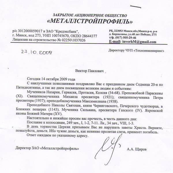 http://forum.darnet.ru/misc.php?item=131&download=0