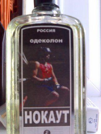http://forum.darnet.ru/misc.php?item=174&download=0