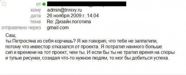 http://forum.darnet.ru/misc.php?item=179&download=0
