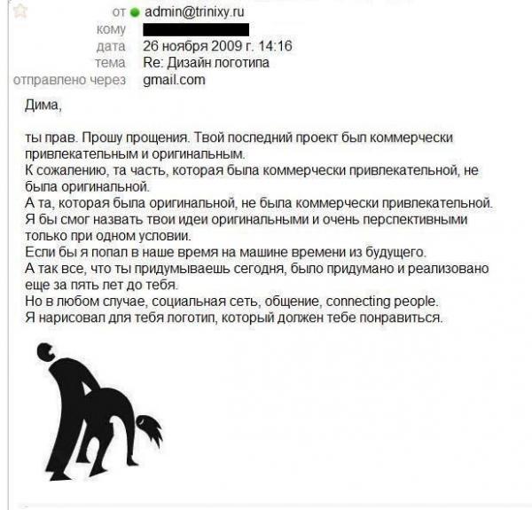 http://forum.darnet.ru/misc.php?item=180&download=0