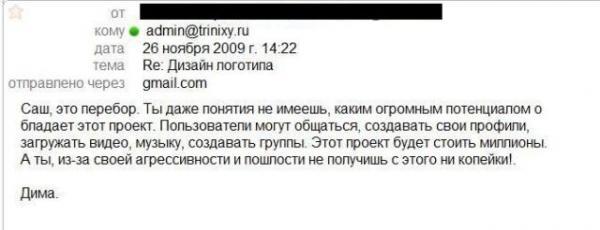 http://forum.darnet.ru/misc.php?item=181&download=0