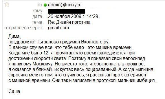 http://forum.darnet.ru/misc.php?item=182&download=0