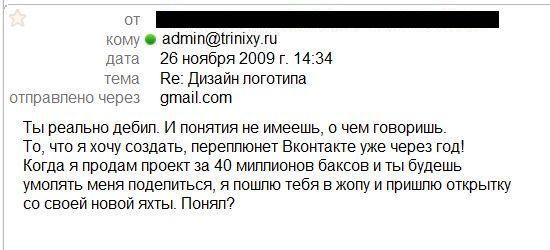 http://forum.darnet.ru/misc.php?item=183&download=0