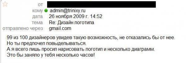 http://forum.darnet.ru/misc.php?item=185&download=0