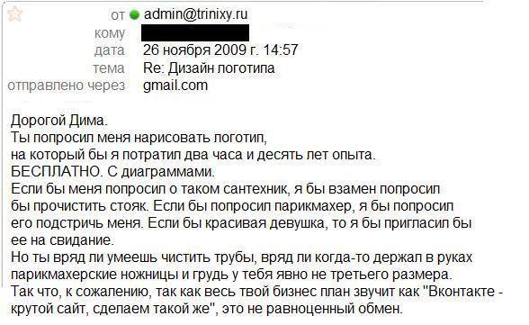 http://forum.darnet.ru/misc.php?item=186&download=0