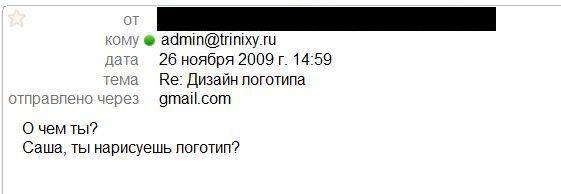 http://forum.darnet.ru/misc.php?item=187&download=0