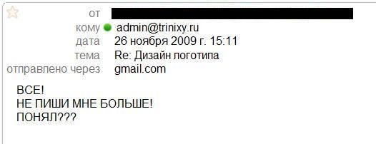 http://forum.darnet.ru/misc.php?item=189&download=0