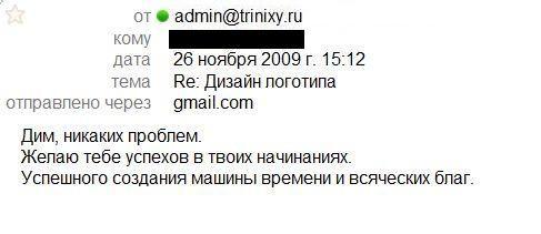 http://forum.darnet.ru/misc.php?item=190&download=0