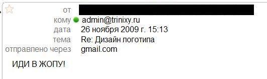 http://forum.darnet.ru/misc.php?item=191&download=0