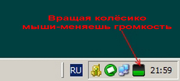 http://forum.darnet.ru/misc.php?item=192&download=1
