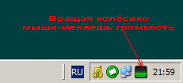 http://forum.darnet.ru/misc.php?item=192&download=1