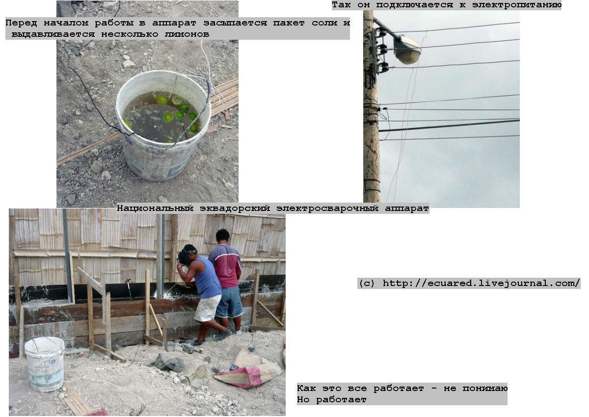 http://forum.darnet.ru/misc.php?item=221&download=0