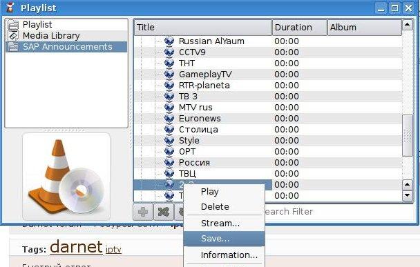 http://forum.darnet.ru/misc.php?item=246&download=0
