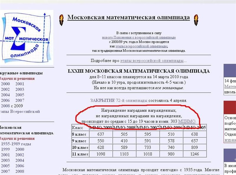 http://forum.darnet.ru/misc.php?item=297&download=1