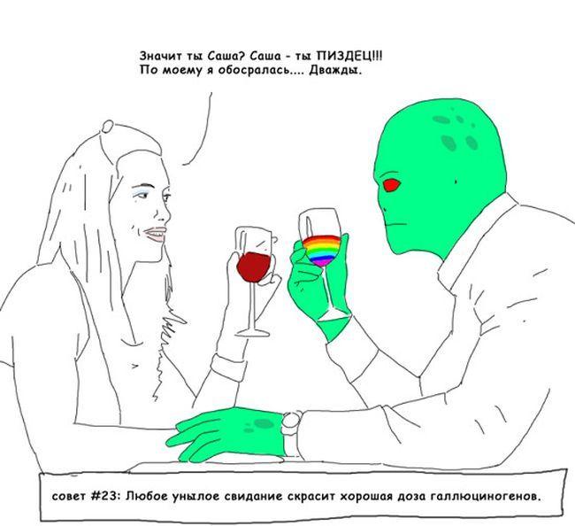 http://forum.darnet.ru/misc.php?item=322&download=0