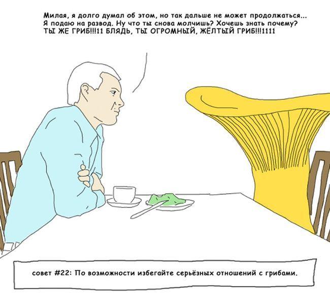 http://forum.darnet.ru/misc.php?item=324&download=0