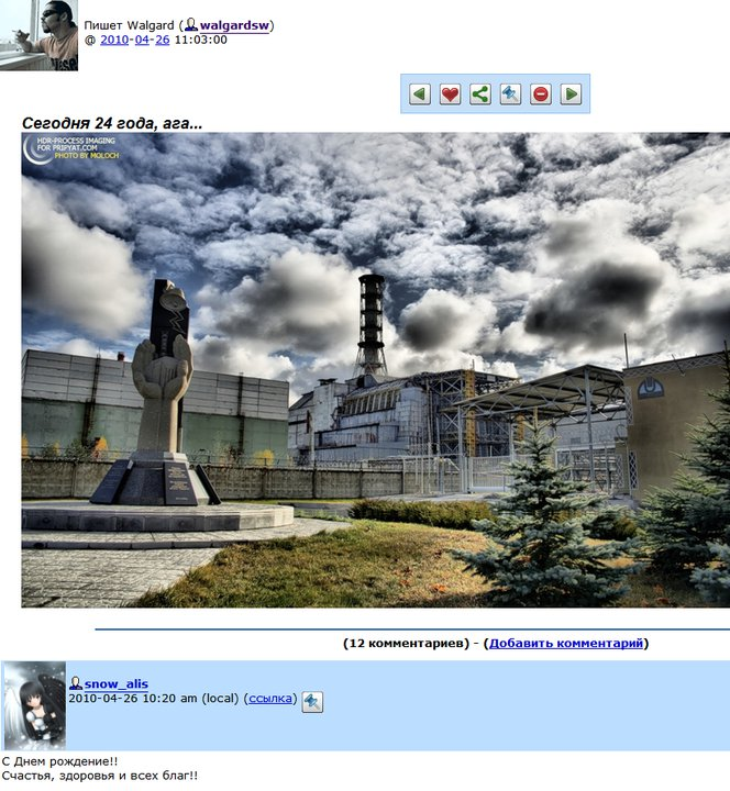 http://forum.darnet.ru/misc.php?item=469&download=1